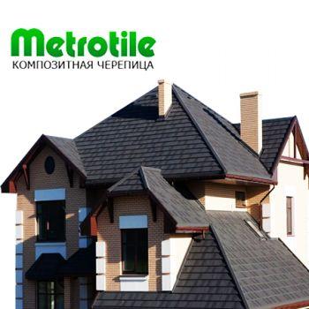 Композитная-черепица-Метротайл