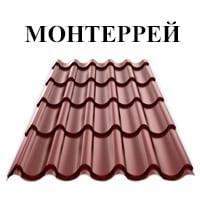 monterrej-1
