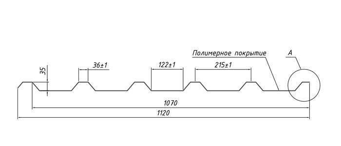Профнастил-ПК-35-2