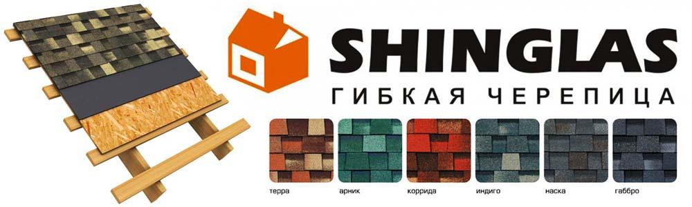 shinglas-kiev-technonikol