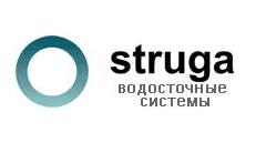 Водосток Struga