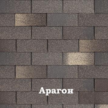 Арагон