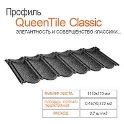 Queentile Classic - Black