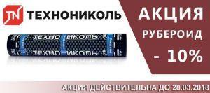СК Альянс акция