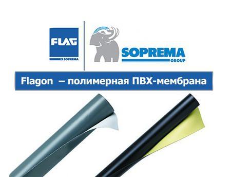 Flagon-4